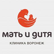 Клиника «Мать и дитя» Воронеж